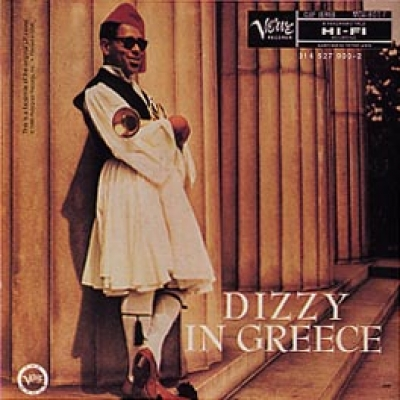 DIZZY IN GREECE